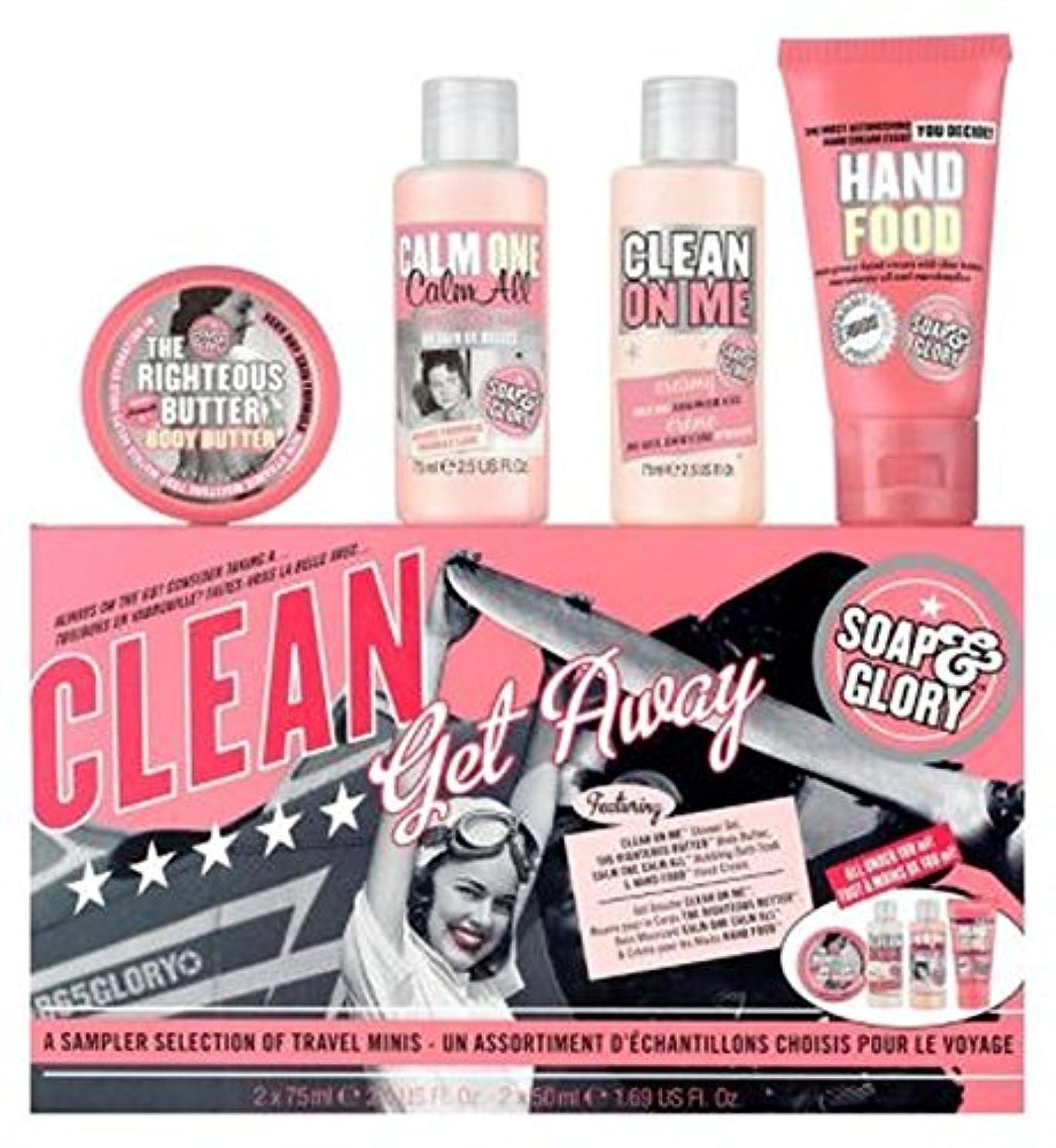 ロープふさわしい酸石鹸&栄光&#8482きれいな逃走のギフト (Soap & Glory) (x2) - Soap & Glory™ Clean Getaway Gift (Pack of 2) [並行輸入品]
