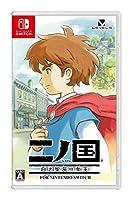 二ノ国 白き聖灰の女王 for Nintendo Switch -Switch (【Amazon.co.jp限定】オリジナル額縁スタンド 同梱)