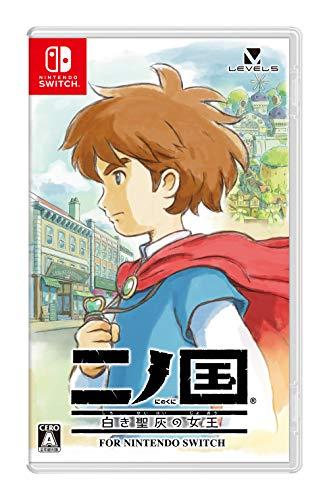 二ノ国 白き聖灰の女王 for Nintendo Switch -Switch (【Amazon.co.jp限定】アイテム未定 同梱)
