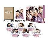 会いたい DVD SET2[DVD]