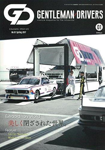 GENTLEMAN DRIVERS - ジェントルマン・ドライバーズ ‐ 01号[Extraordinary World // 美しく閉ざされた世界。] (ジェントルマンドライバーズ)
