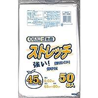 日本技研工業 ストレッチ ゴミ袋 半透明 45L 厚み0.02mm 伸びやすく裂けにくい ST-45N 50枚入