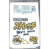 ストレッチ ゴミ袋 半透明 乳白 45L 50枚入