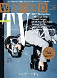WIRED(ワイアード)VOL.26[雑誌]