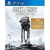 Star Wars バトルフロント Ultimate Edition - PS4