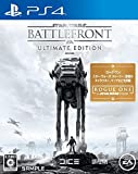 Star Wars バトルフロント Ultimate Edition - PS4