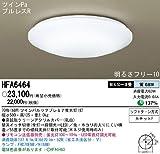 パナソニック電工照明器具(Panasonic) ツインPa洋風シーリングライト HFA6464(昼白色)