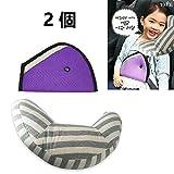 ネックピロー U型首まくら シートベルトクッション枕 頚部保護 子ども用 洗濯可能 旅行用品 (purple)