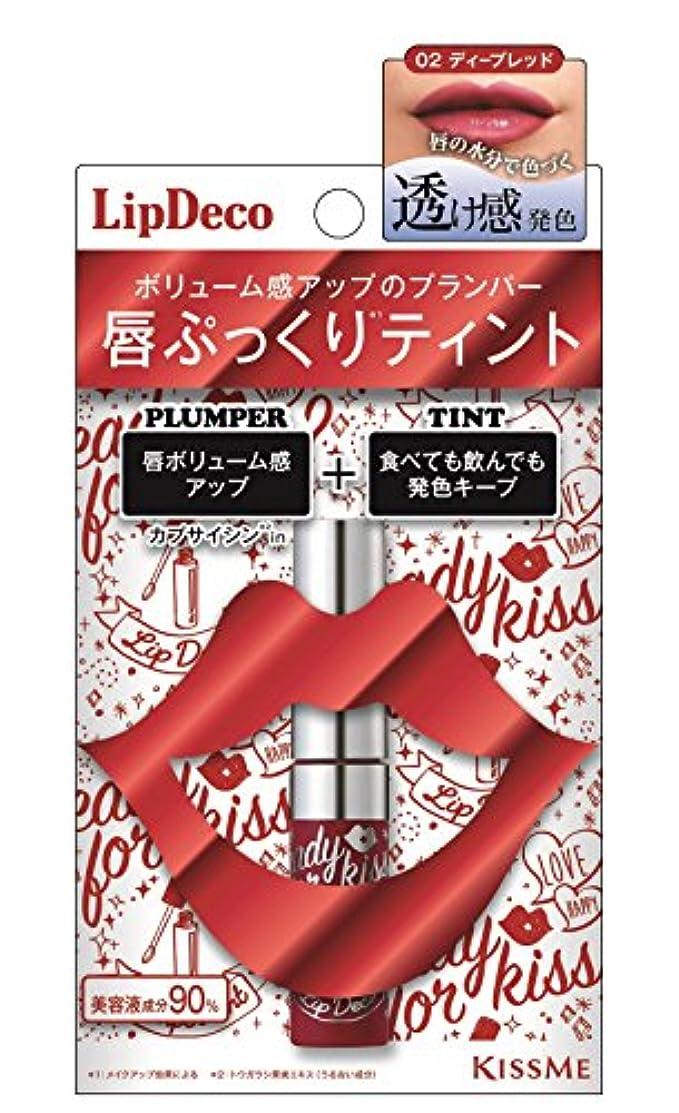 ドキドキ花嫁速記リップデコ プランパーティント02 ディープレッド 5.3g
