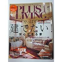 PLUS1 LIVING (プラスワン リビング) 2006年 02月号