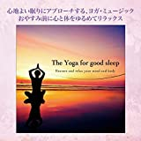 YOGA〜THE MUSIC FOR  PEACEFUL MIND 画像