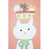 おたより本舗 ポストカード「Cat basket」 by マリエ A019_50 50枚