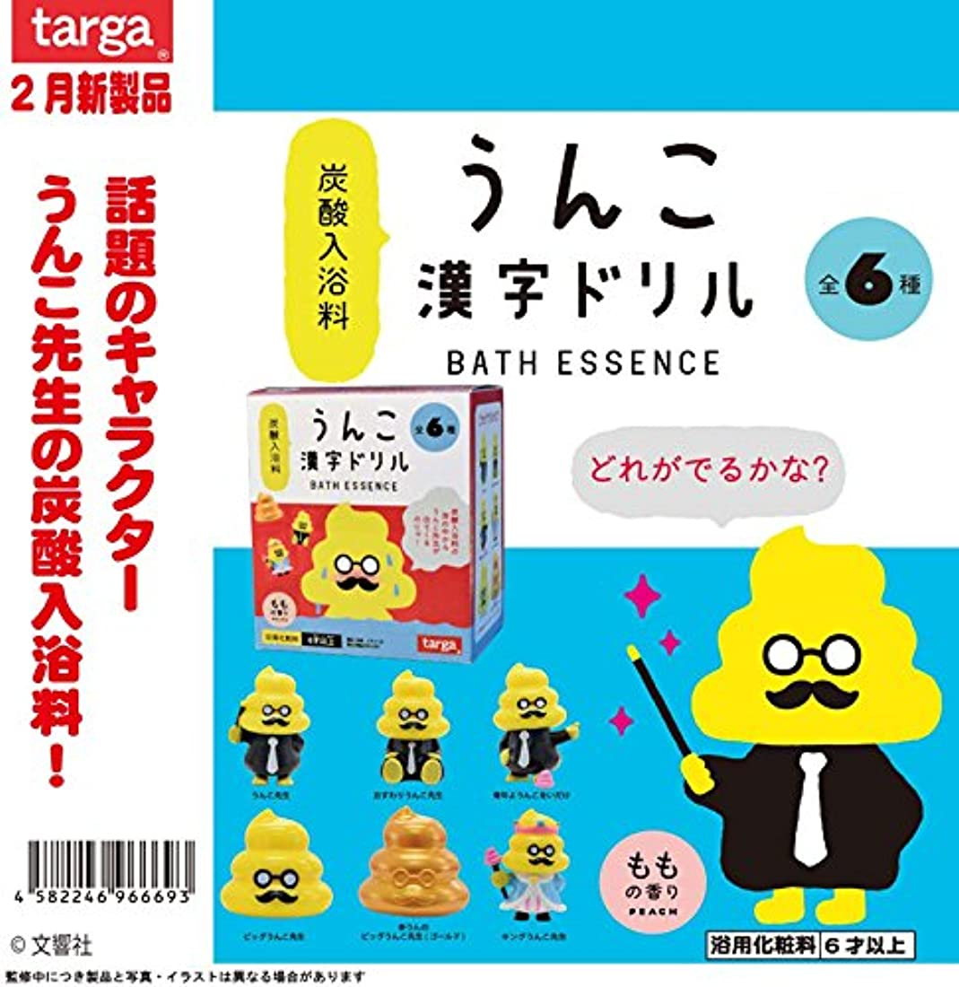 うんこ漢字ドリル 炭酸入浴料 マスコットが飛び出るバスボールBOX(12入)