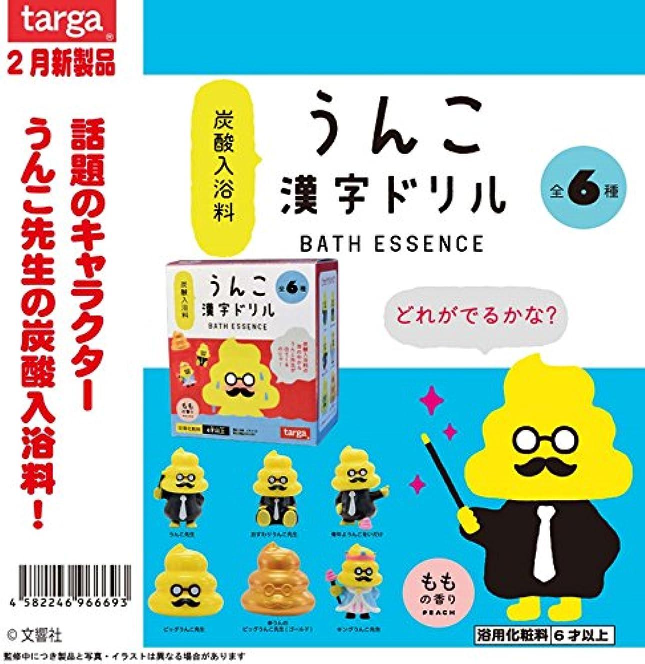 アメリカ科学みうんこ漢字ドリル 炭酸入浴料 マスコットが飛び出るバスボールBOX(12入)
