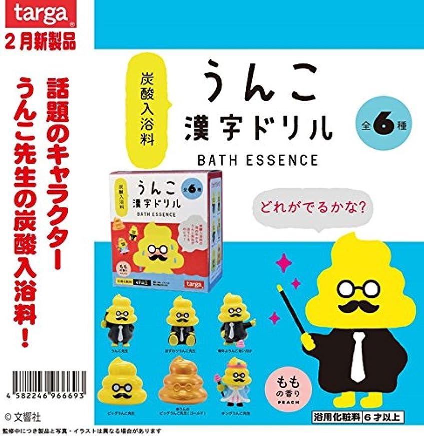 レスリングトーン読み書きのできないうんこ漢字ドリル 炭酸入浴料 マスコットが飛び出るバスボールBOX(12入)