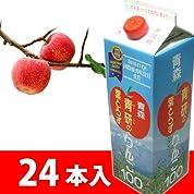 葉とらずりんごジュース1L×24本(12本入×2箱)青研 青森県産 りんごジュース