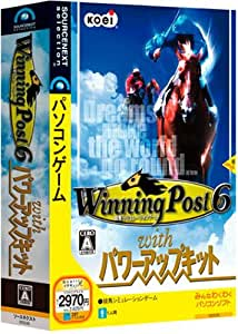 Winning Post 6 with パワーアップキット