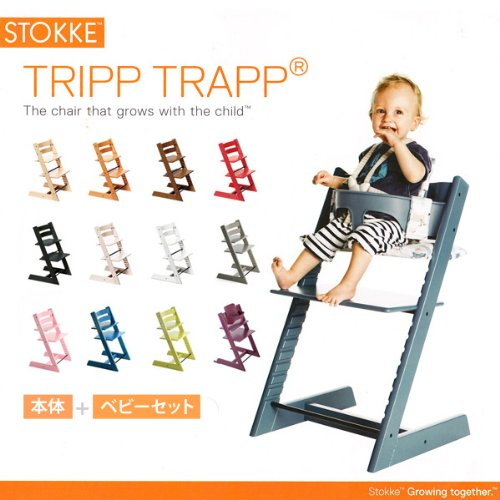 RoomClip商品情報 - ストッケ (STOKKE) お子様と共に成長する椅子 トリップトラップセット TRIPP TRAPP SET (本体+ベビーセット) (本体:グリーン, ベビーセット:ホワイト) [Baby Product]