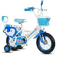 子供の自転車 12/14/16/18インチの男の子と女の子の自転車 3/6/8歳の子供の三輪車の屋外の遊び子供用自転車