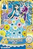 プリンセスパーティー1弾 スプリングパーティー/PP01-09/ウェディングドレスブルー R
