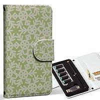 スマコレ ploom TECH プルームテック 専用 レザーケース 手帳型 タバコ ケース カバー 合皮 ケース カバー 収納 プルームケース デザイン 革 チェック・ボーダー シンプル 模様 緑 001849