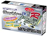NEC SmartVision HG2/R