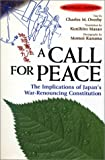 地球憲法第九条―対訳