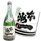 【広島】【純米酒】本州一 無濾過純米酒 720ml