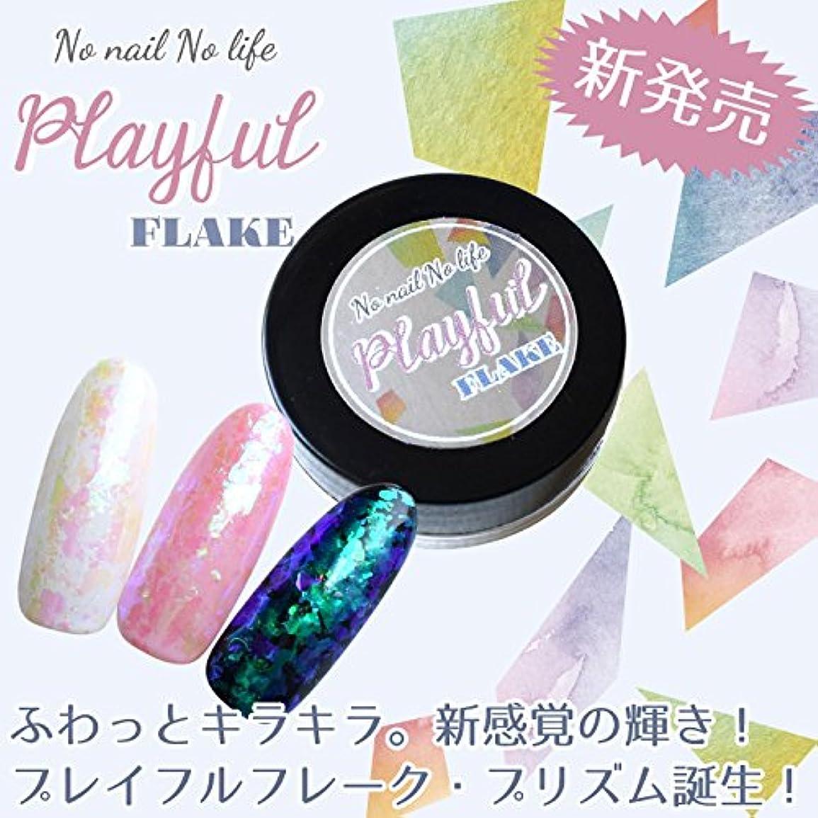 【ネイル】プレイフルフレーク プリズム