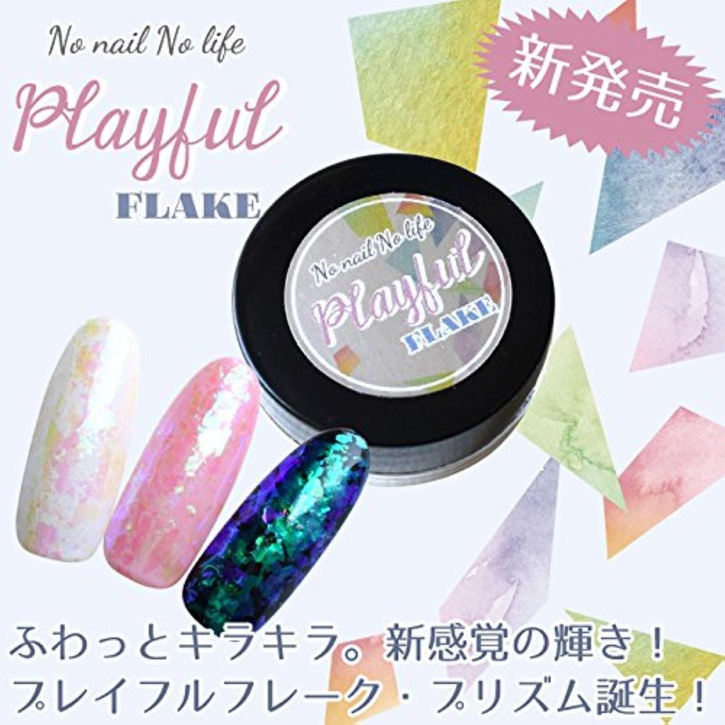 ユーモラス規模サンプル【ネイル】プレイフルフレーク プリズム