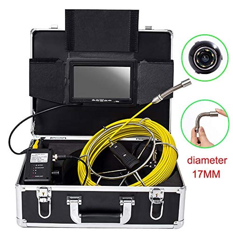 自明通路考古学7インチ17ミリメートル工業用パイプライン下水道検知カメラIP68防水排水検知1000 TVLカメラ(20M)