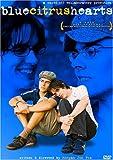 Blue Citrus Hearts [DVD] [Import]