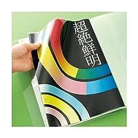 (まとめ) TANOSEE クリアブック(高透明ポケット) A4タテ 10ポケット 背幅3mm クリア 1セット(20冊) 〔×3セット〕