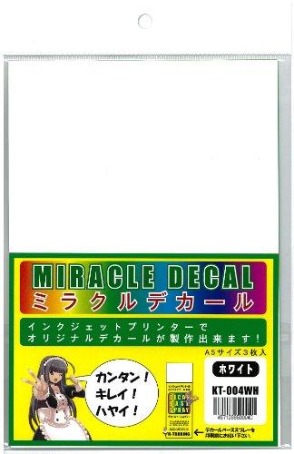 ミラクルデカール 【ハーフサイズ】 ホワイト (A5サイズ 3枚入) 1セット