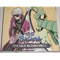 ドラマCD TVアニメ 戦国BASARA 第1巻(アニメイト限定盤)