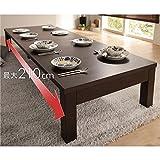 折れ脚伸長式テーブル グランデネオ210 幅150~最大210×奥行75cm テーブル ローテーブル 伸張式テーブル 伸縮木製リビングテーブル座卓エクステンション ダークブラウン