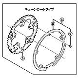 SHIMANO(シマノ) チェーンガード & 固定ボルト