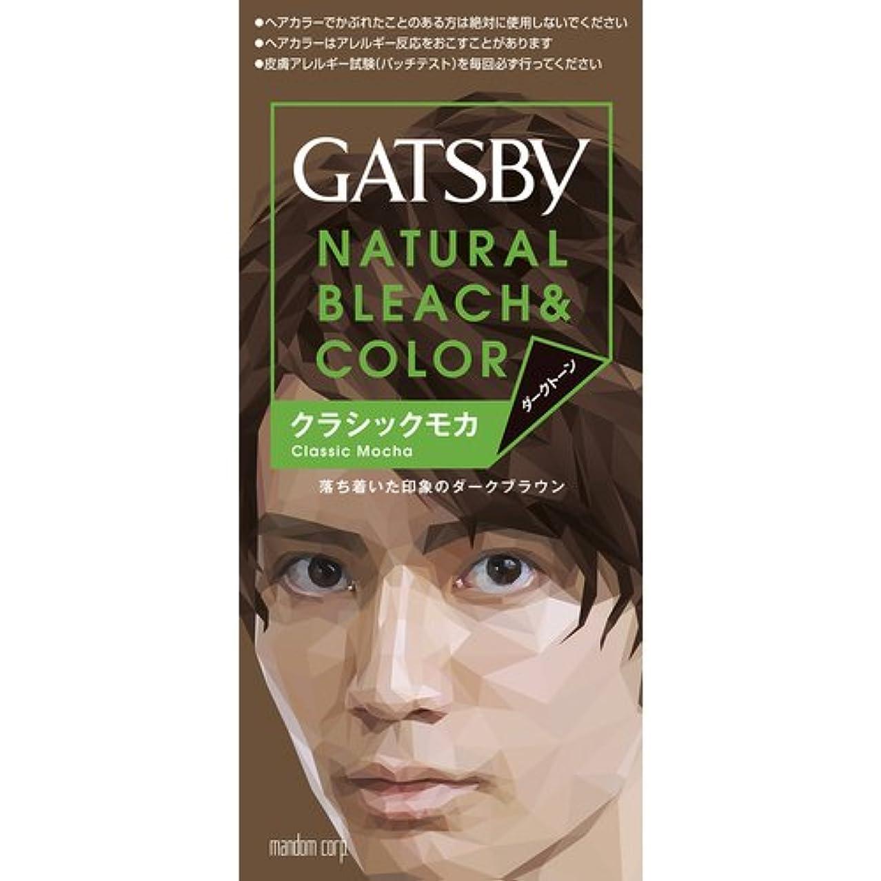 タップはい有益ギャツビー(GATSBY) ナチュラルブリーチカラー クラシックモカ 35g+70ml [医薬部外品]