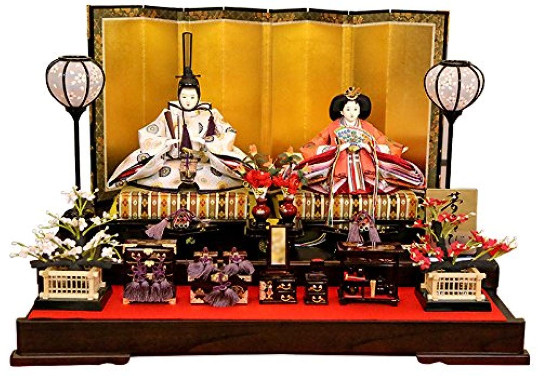 雛人形 久月 ひな人形 雛 平飾り 親王飾り 夢あそび 有職 小三五親王 久月オリジナル頭 h303-k-2338 K-16