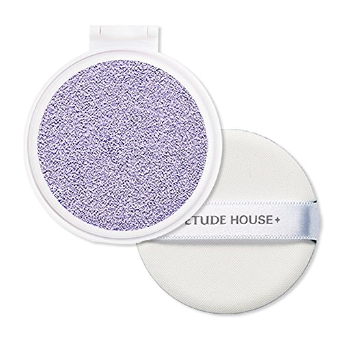 ヘルシー地域の談話エチュードハウス(ETUDE HOUSE) エニークッション カラーコレクター レフィル Lavender