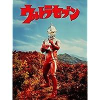 【Amazon.co.jp限定】ウルトラセブン「ウルトラ警備隊西へ 前編・後編」(期間限定)