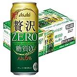 クリアアサヒ 贅沢ゼロ 500ml ×24缶