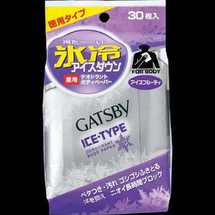 父方の若さ上【まとめ買い】GATSBY (ギャツビー) アイスデオドラントボディペーパー アイスフルーティ 30枚 ×2