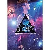 DAICHI MIURA LIVE TOUR 2010~GRAVITY~