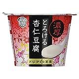 [冷蔵] 雪印メグミルク アジア茶房濃厚とろける杏仁豆腐 140g