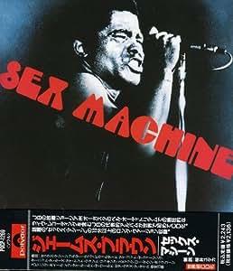 セックス・マシーン