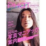 PHaT PHOTO (ファットフォト) 2011年 12月号 [雑誌]