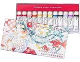 ホルベイン×友風子 透明水彩絵具12色セット