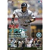 MLB イチロー ~シアトル・マリナーズ~ [DVD]