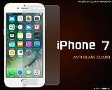 PLATA iPhone7/iPhone8 液晶保護シール【 反射防止 】